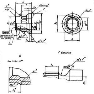 ОСТ 1 11493-74  Гайки двенадцатишлицевые самоконтрящиеся из жаропрочной стали