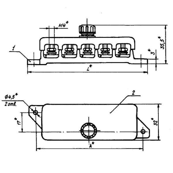 ОСТ 1 13341-78 Колодки клеммные двухрядные с крышкой