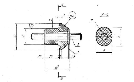 ОСТ 1 11754-74 корпуса
