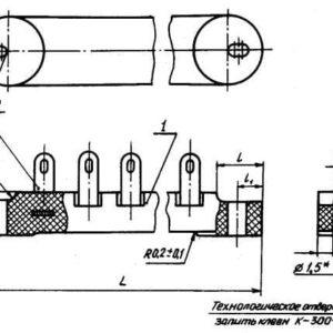 ОСТ-1-13337-78 колодки перехоные